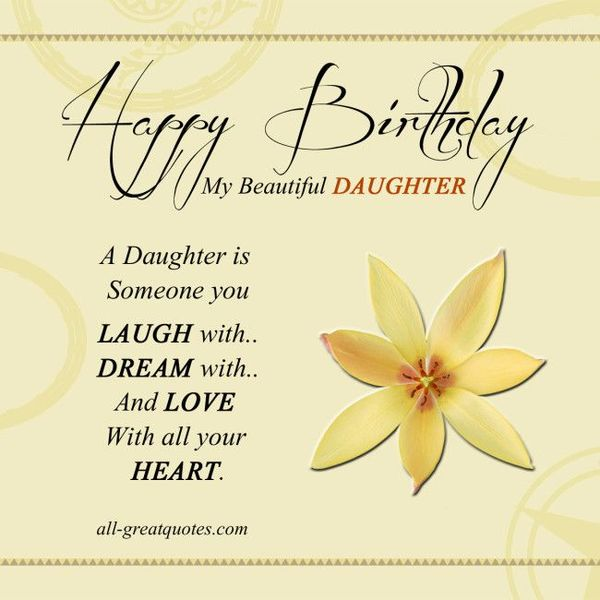 Pleasing Birthday Wishes For Daughter From Mother Personalised Birthday Cards Paralily Jamesorg